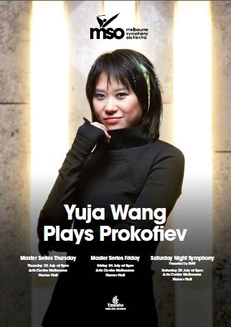 Yuja Wang Plays Prokofiev