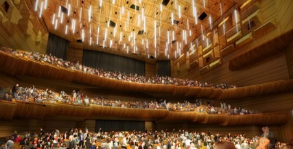 Hamer Hall 2