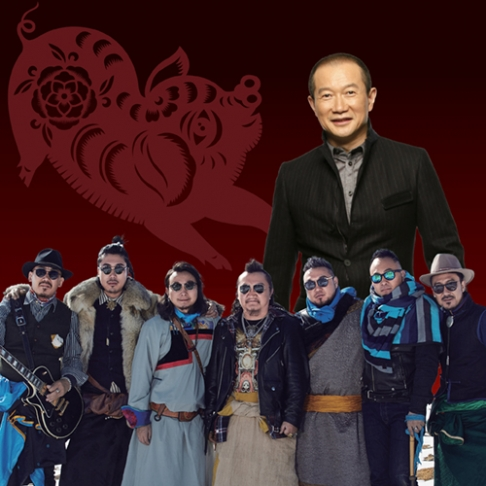 MSO Chinese New Year 2019