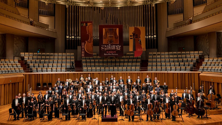 The MSO at the National Centre for the Performing Arts, Beijing, 2018 | Photo: Chris Woods