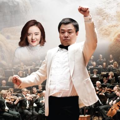 MSO Chinese New Year
