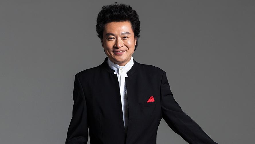Lu Siqing announcement.jpg